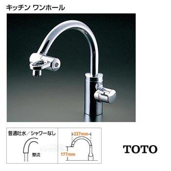 Vòi rửa chén Toto